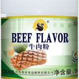 beef flavour powder to cooking seasoning
