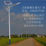 30w Led Solar Street Light PV Zero electricity bill Cable free 365 days light