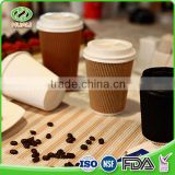 Best corrugated quality reusable eco-friendly ripple kraft paper cup                                                                                                         Supplier's Choice