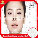 Pure food supplement hyaluronic acid powder with wholesale price and free sample 10g