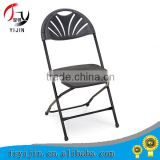 party plastic folding chair without arm
