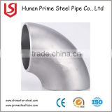 Elbow pipe fitting for refrigeration air conditioning, seamless steel pipe fitting elbow