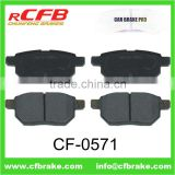 04466-12130 Rear Brake Pad for TOYOTA AURIS/YARIS/BLADE MASTER