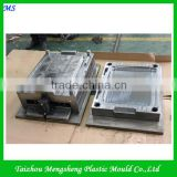 Plastic Air Cooler Cover Mould/Practical Air Cooler Mould/Air Fan Mould/Portable Air Cooler/High Quality