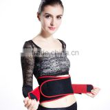 Sweat Premium Waist Trimmer, Sports Therapy Back Support Relief Belt                                                                         Quality Choice                                                     Most Popular