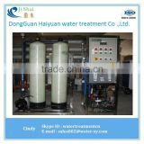 Good quality good household sewage water purification plant waste water treatment machine