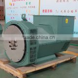 Alternator Generator Parts for Diesel Genset                                                                         Quality Choice