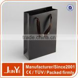 Large size heavy duty paper bags china