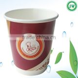 Customized Double Wall Paper 12oz Coffee Cups disposable