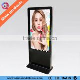 Stylish HD wifi internet 42 inch lcd interactive info kiosk pricing