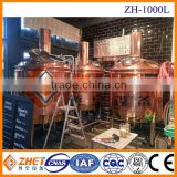 1000l British style red copper brewhouse, brew house, brewhouse equipment CE/ISO 9001:2008