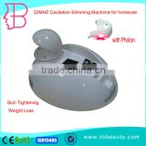 Rf Slimming Machine 2015 HOT SALE!!! Best Press Button Control Ultrasonic Fat Cavitation Machine Mini Portable 3d Ultrasound Cavitation Machine For Homeuse