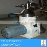 Automatically centrifugal milk fat separator price