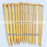 "5"" Bamboo Double Point Knitting Needles."