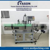 KP-300 Full Automatic Round Bottle Labeling Machine,Automatic label applicator,Vertical Labeling Machine