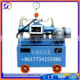 Small Water or Oil 2016 Model Pressure testing Automatic Electric Hydro Test Pump 2.5-100MPA 4DSB