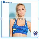 Women High Impact Mesh Padded Sports Bra Allover Print Pattern Wholesale Sexy Seamless Bra