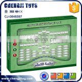 Wholesale educational learning machine quran saudi arabia