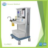 YJ-PA01 with 1 Vaporizer Multifunctional Anesthesia Machine