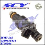 FOR Land Rover Range Rover 1987-1992 Fuel Injector ETC 6264 Bosch OEM 0280155821