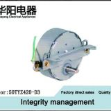 Micro Wired AC Mini Synchronous Motor TYZ-50 Single Phase AC Synchronous Motor