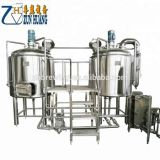 small sized beer brewing equipment industrial beer brewery plant 300L mini beer equipment for sale