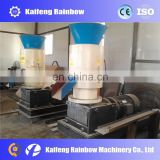 flat die straw rice husk alfalfa biomass sawdust wood pellet machine, pellet mill, pellet making machine