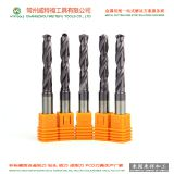 WTFTOOLS Customized Diam 4~5 solid tungsten carbide Twist drill Bit
