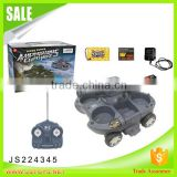 Hot selling rc amphibious car for kids