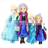 Wholesale frozen princesses doll 2015 new cute frozen Anna Elsa doll action figures frozen dolls toys made in china SUD002