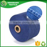 Regenerate open end melange cotton cotton polyester blended jeans yarn