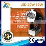 logo floor projector outdoor advertising rotating gobo projector 20w waterproof