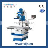 X7130 ISO40 5HP Vertical Bench Milling Machine