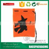 attractive jewelry envelope small felt bag