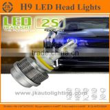 High Quality Super Bright H9 LED Headlight Bulb Fashionable Design Factory Direct Wholesale LED Headlight H9