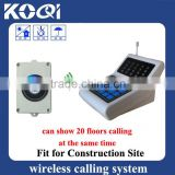 Building call bell system K-20+L for construction site