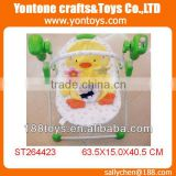 cartoon baby rocking chair,plastic baby vibrating chair