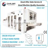 Hygiene Kraft Paper Wrapping Packing Z Fold Hand Towel Paper Production Line System Machinery