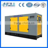 Super silent diesel generator 15kva from China weifang