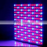 14W 1000LM 225-LED Red & Blue Light Indoor Garden Plant LED Grow Light Hanging Light