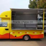 attactive style Karry bright colour 4*2 mobile food trucks for sale