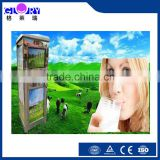 Full Automatic Fresh Milk Vending Machine/ Milk Dispenser Machine For 150L/Milk Atm IC Card And Coins Acceptor