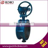 Metal Seated Flanged Butterfly Valve