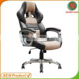 2014 Hot Health Leather Executive Swivel Office Chair