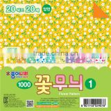 JONG IE NARA Pattern Colored Paper - Flower Pattern 1 (Baby's Breath)