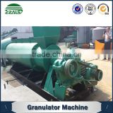 full automatic food waste organic fertilizer equipment
