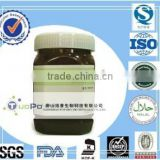 Pure yeast extract paste for fermented bean curd, vinegar, all kinds of soup, family seasoning