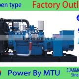 50HZ 1500rpm 1120kw diesel generator powered buy MTU diesel engine