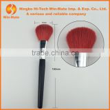 2014 wholesale pretty welcomed goat hair& wood handle cosmetic powder blush brush