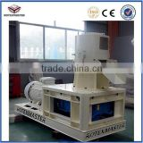 [ROTEX MASTER] sawdust and cotton seed hull pellet mill/machine